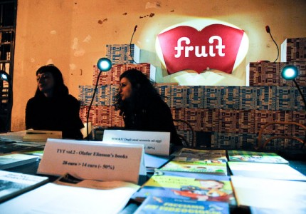 Fruit interviews coming soon