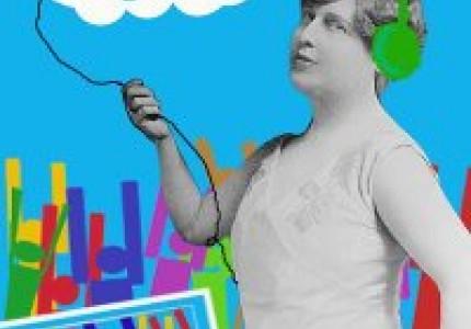 Music in the Skype: bando di selezione per musicisti e performers