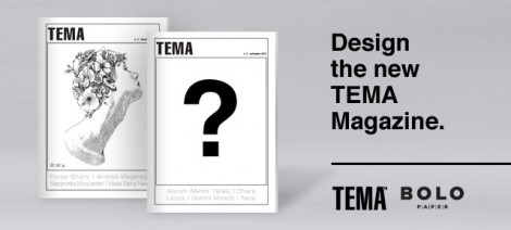 TEMA magazine - call for cover submission