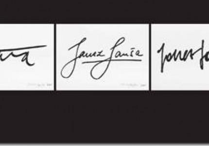 Firma | Janez Janša, Janez Janša e Janez Janša