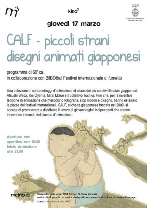 Kino3: CALF - Piccoli strani disegni animati giapponesi