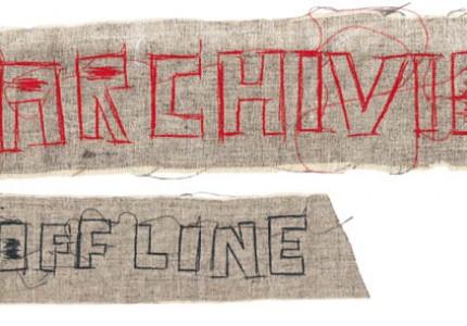L'Archivio Offline di Lago Film Fest