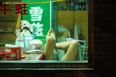 ShaVe - Visions of Shangai